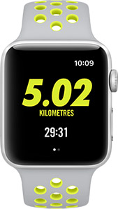 Apple Watch Nike+ tracks progress