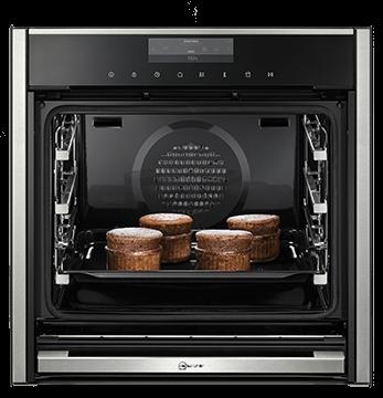 neff oven neff built in ovens currys. Black Bedroom Furniture Sets. Home Design Ideas