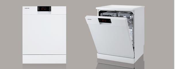 Storm Wash™ DW-FG720W - White